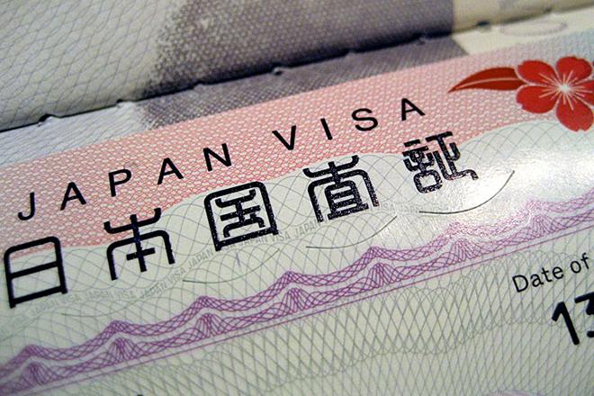 Visa Nhật hiện đã nới lỏng quy định cho du khách Việt Nam. Ảnh: visanhatban