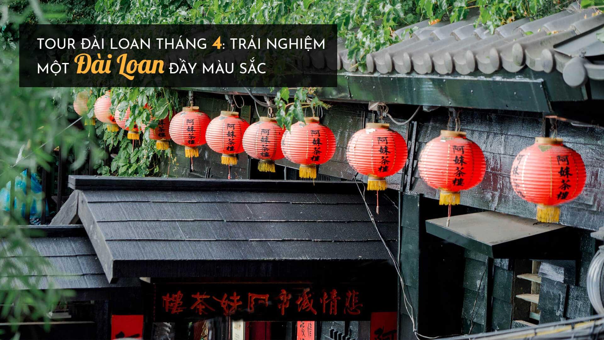 Tour Đài Loan tháng 4: Trải nghiệm một Đài Loan đầy màu sắc